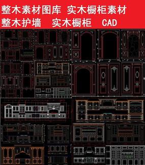 欧式整木护墙实木橱柜CAD图