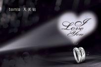时尚钻石情侣对戒形象广告