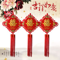 唯美编织加厚红色中国结主图