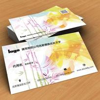 中国风psd名片设计模板下载