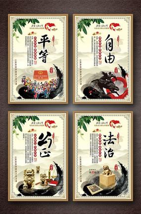 中国风社会主义核心价值观宣传画