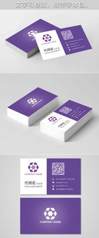 紫色高端名片