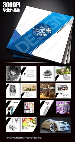 最新创意毕业画册作品集psd模板设计图片