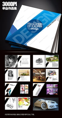 最新创意毕业画册作品集PSD模板设计