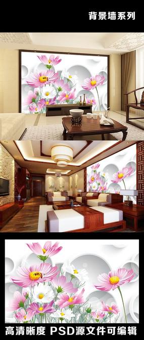 3D立体鲜花室内电视背景墙装饰画
