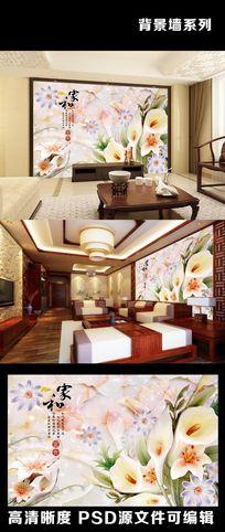 3D立体玉石雕刻家和富贵室内电视背景墙装饰画