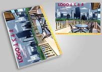 房地产画册封面海报PSD模板