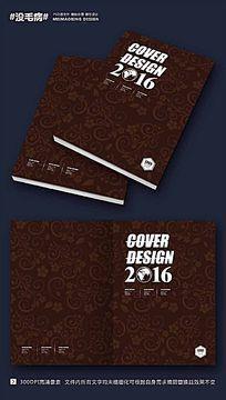 咖啡店宣传画册封面