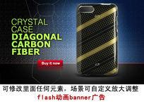 领带风格纯flash动画banner广告 源码