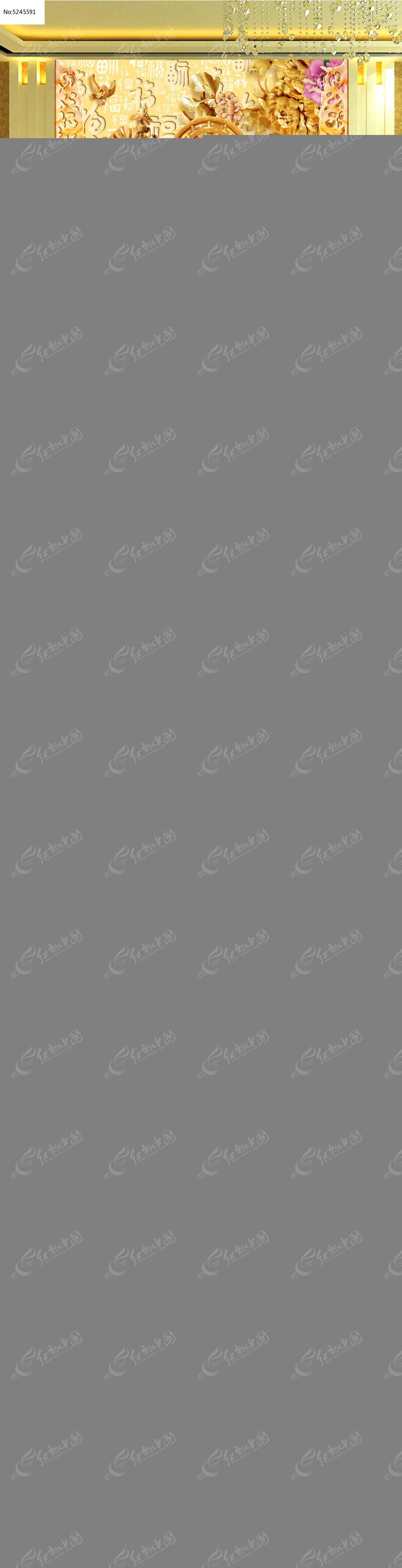 木雕花鸟牡丹百福图客厅电视背景墙