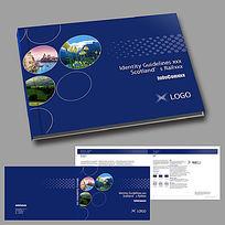 企业画册蓝色封面版式设计横版