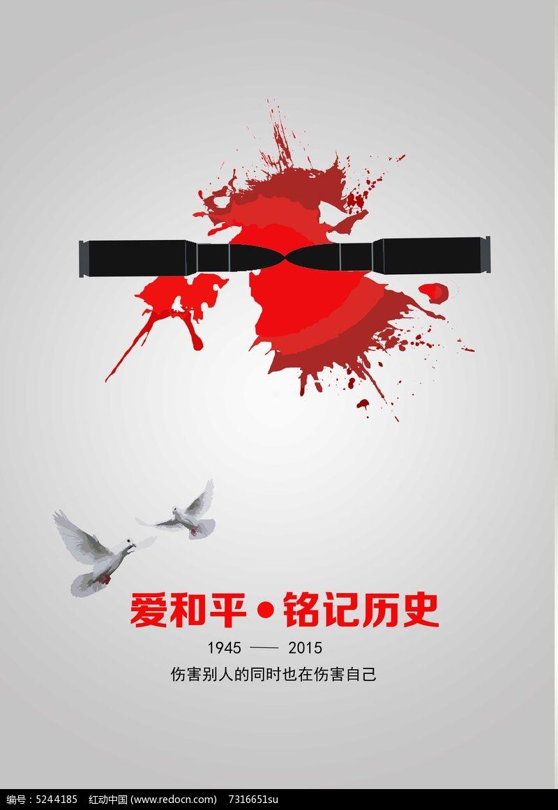 香港猛虎报彩图