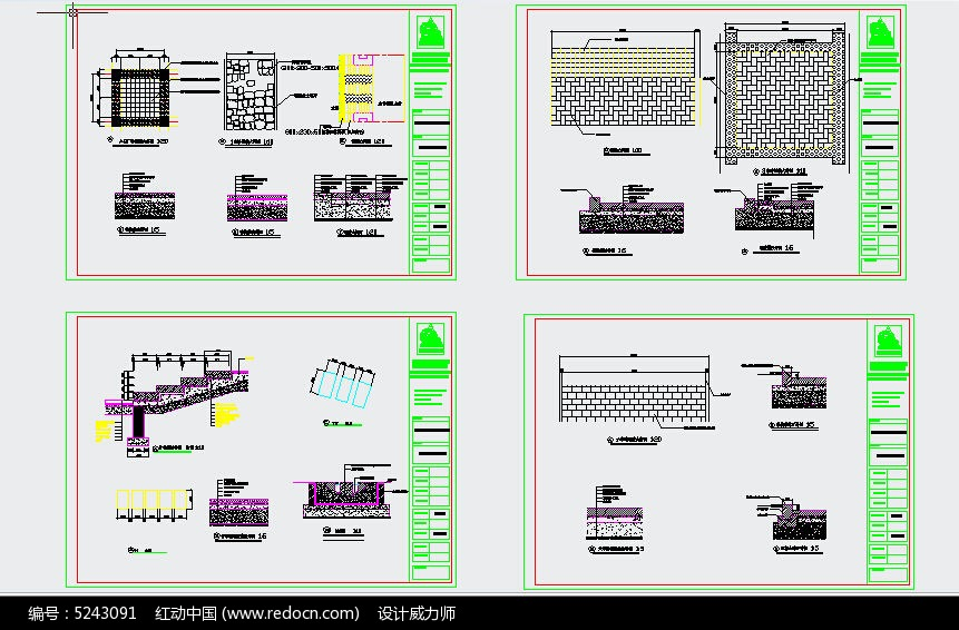 路面图纸铺砖四套长度CAD线段_CAD方案园林cad素材合算如何图片图片