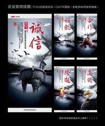 中国风企业文化宣传画