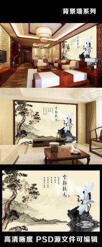 中国风水墨山水松树宁静致远背景墙