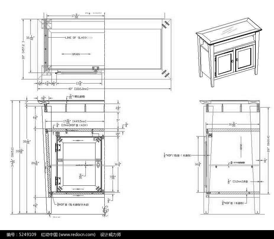 壁柜街景CAD图纸_CAD素材图片素材图纸迷你系列图纸士多店图片