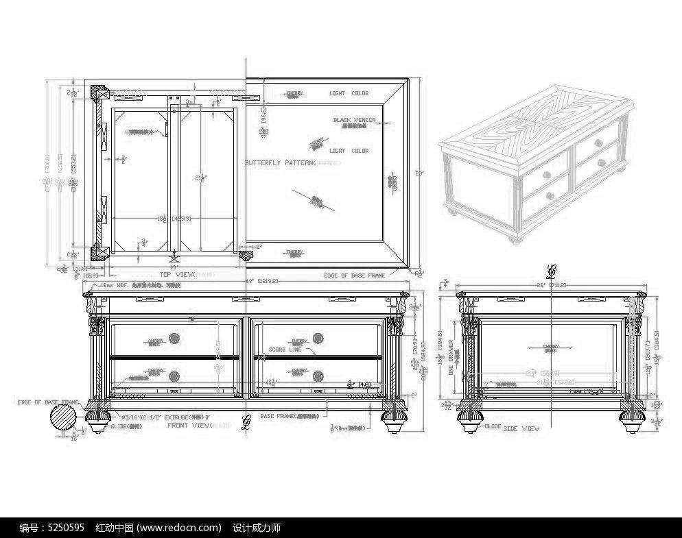 带茶几图纸v茶几图CAD素材_CAD抽屉图片素材戴尔v8pro用能cad吗图片