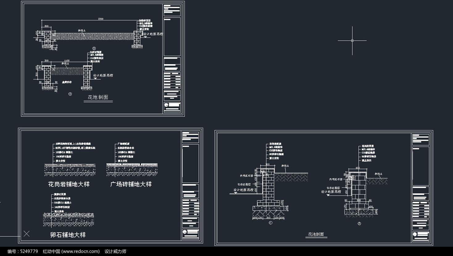 素材铺装CAD地面cad3建模维图片