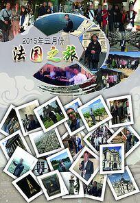 个人泰国旅游相册海报