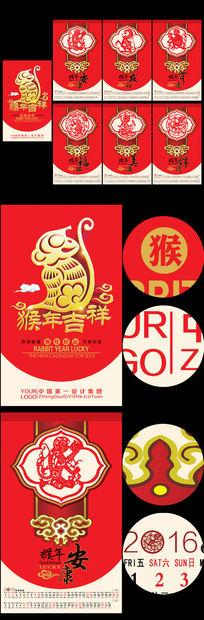 红色中国风大气剪纸花纹底纹2016猴年挂历模板下载