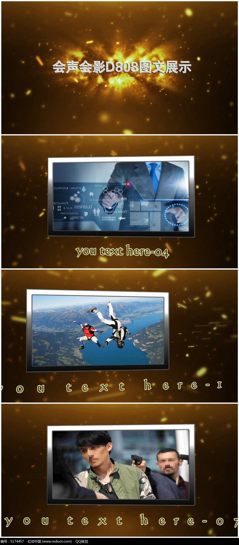 会声会影企业宣传展示视频模板vsp素材下载_其他视频