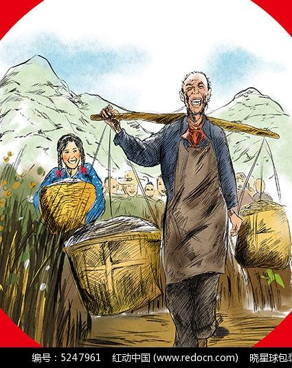 粮食丰收手绘商业插画