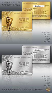 麦克风VIP卡设计模板金银二款