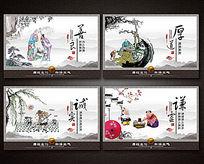 中国传统文化思想教育展板