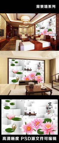 3D立体粉色荷花家和富贵室内电视背景墙装饰画
