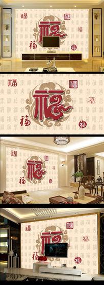 百福图春节古典福字电视背景墙