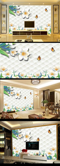 白色玉兰花蝴蝶电视背景墙