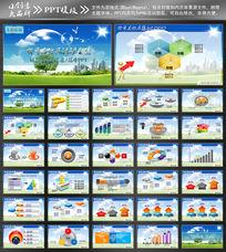 低碳科技PPT设计模板