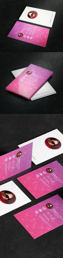 粉色淘宝服装店名片设计