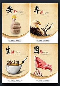 公司大气企业文化展板设计模板图片