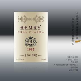 红酒瓶贴葡萄酒瓶贴设计模板