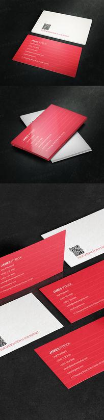 红色精品简约名片排版设计