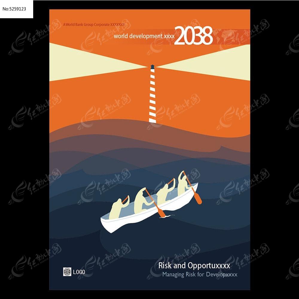 划船招聘广告海报设计图片图片
