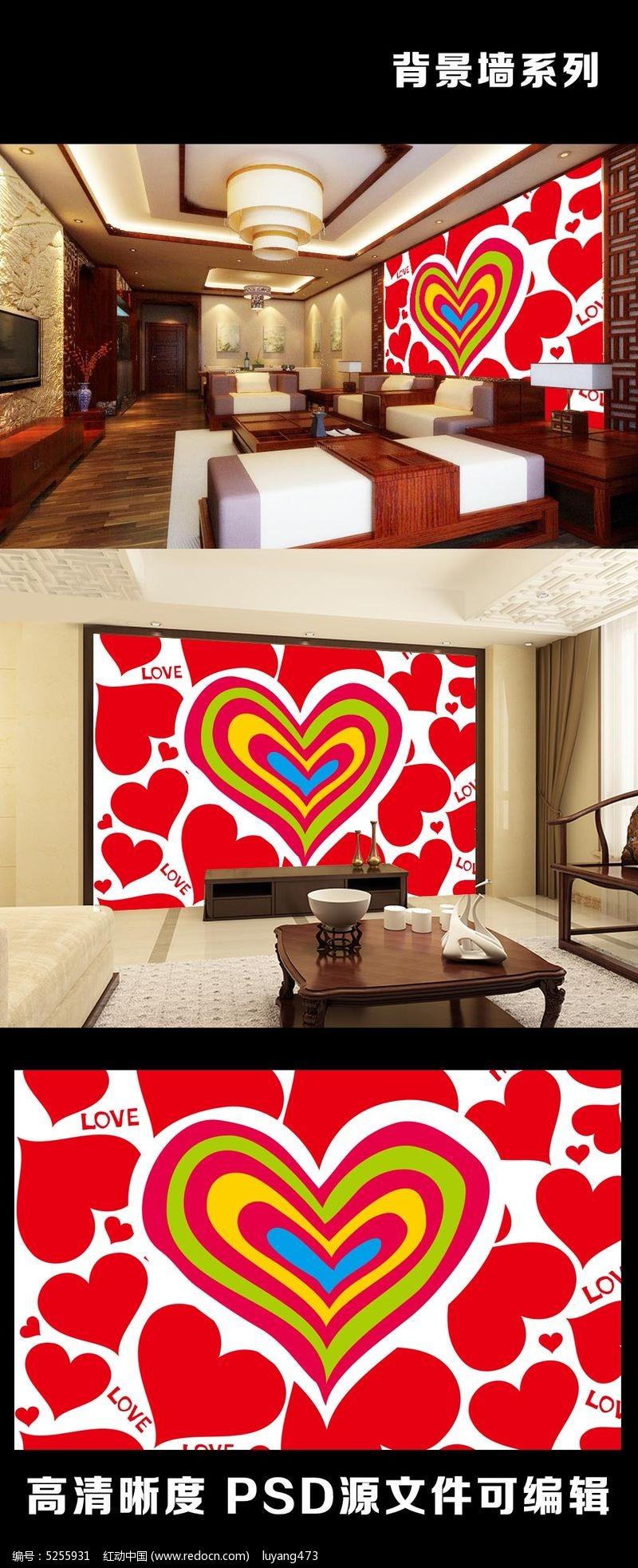 简易手绘爱心室内电视背景墙装饰画