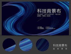 蓝色科技背景布 PSD