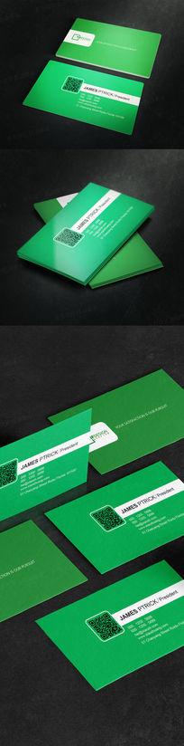 绿色环保精品名片设计