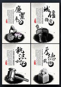 水墨廉洁中国风企业文化展板