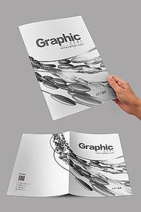 创意材料科技封面