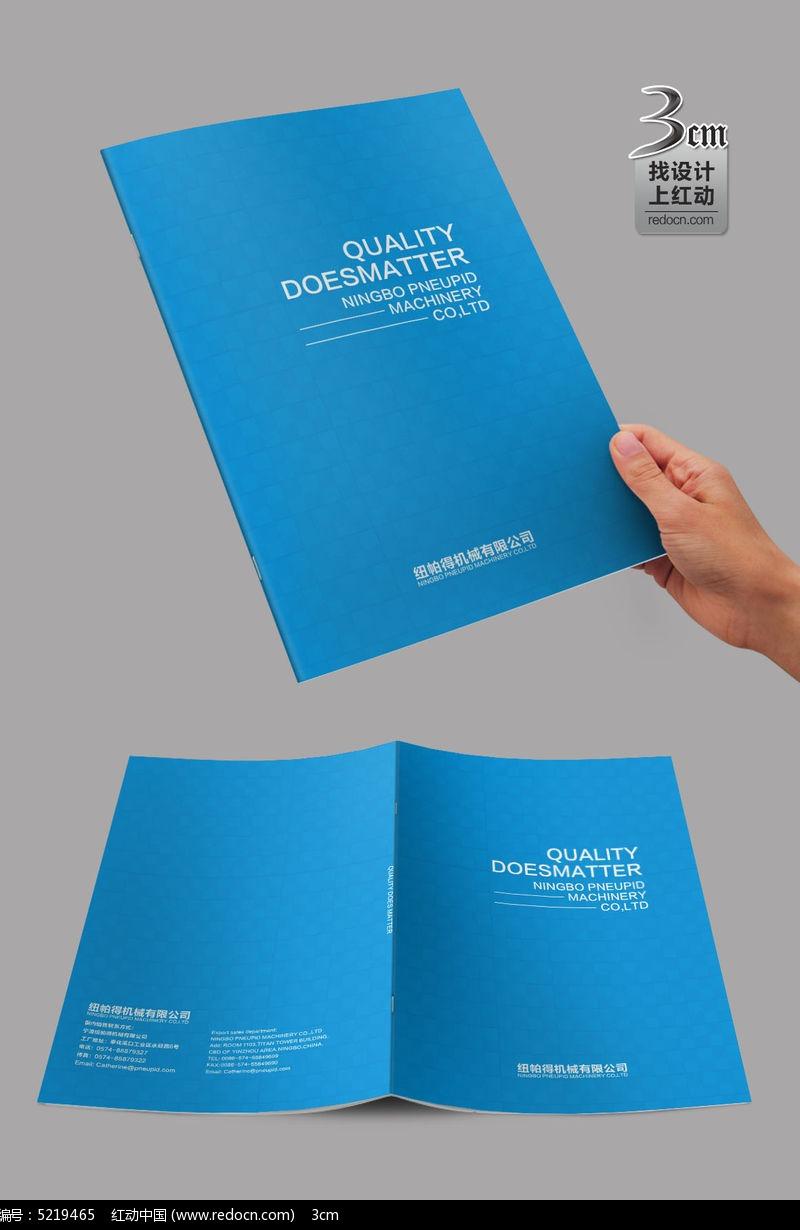 大气简洁机械画册封面图片