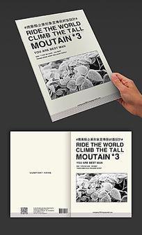 高端企业形象宣传册封面设计