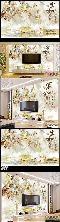 高清玉兰花浮雕电视背景墙大型壁画