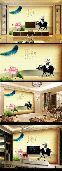 古典中式荷花图牧童骑牛图电视背景墙