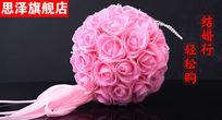 婚房装饰花球钻展促销