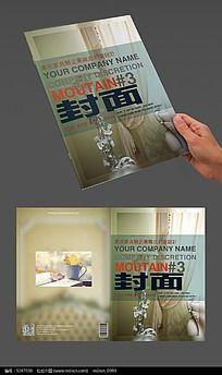 家居家具类企业杂志封面设计