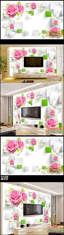 简约现代浪漫玫瑰电视背景墙3D壁画
