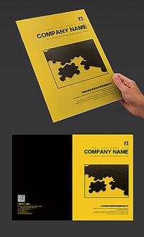 经典企业宣传册封面设计